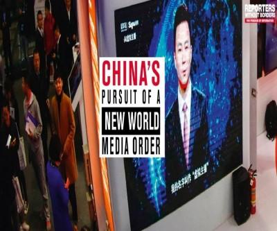 點名親中媒體 RSF:台灣成為中國假資訊主要操作目標