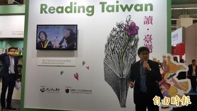 自由民主價值不能賣!謝志偉:世界畏懼中國但尊敬台灣