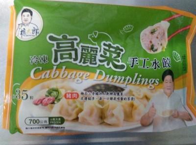 顏清標代言水餃有奇怪「餡料」? 女兒:絕對不會有