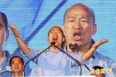 陳其邁籲向劉結一傳達反對一國兩制 韓國瑜:廢話太多