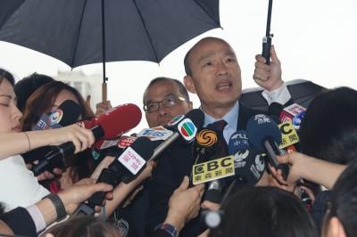 韓國瑜拜會中聯辦 民進黨:不應為一國兩制背書