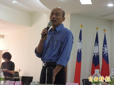 韓國瑜密會中聯辦 他點出「國民黨麻煩大了」