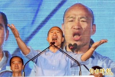勸韓國瑜登記總統初選 有人建議李佳芬補選高雄市長