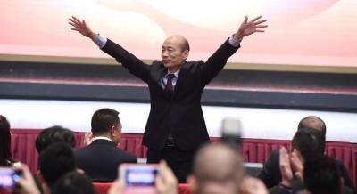 韓國瑜被爆擬建「高雄特區」港媒轟他靠中共圓總統夢