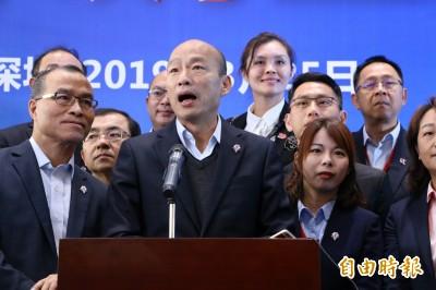 韓國瑜提中華民國 網友:全部說法迎合中共