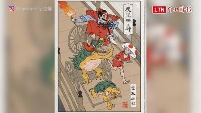 抓魚抓到哥吉拉! 當代知名角色融入日本傳統浮世繪