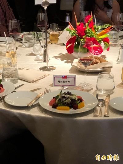 蔡英文夏威夷國宴 「口譯哥」臨時缺席