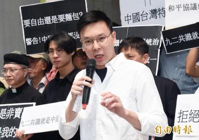 韓國瑜赴中會國台辦 林飛帆籲正視台灣主權危機