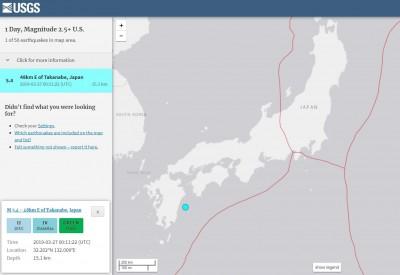 日本九州近海5.4極淺層強震 震源深度僅15公里