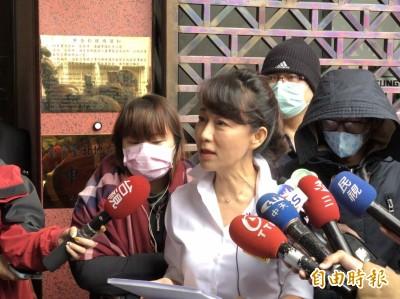 郭新政控告做偽證、變造證據 羅淑蕾、嚴嘉慧獲不起訴確定