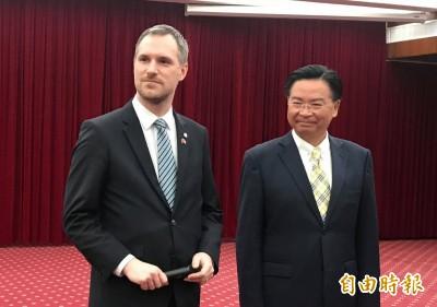 捷克帥哥市長:與北京締結姊妹市的一中條款 是錯誤決定