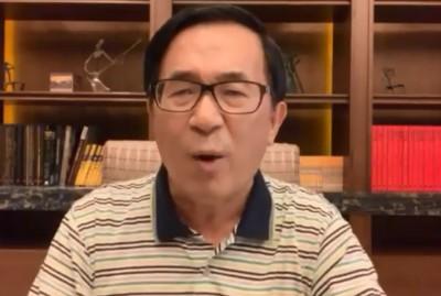 陳水扁痛罵「韓國瑜當總統大家一起死」 中監回應了…
