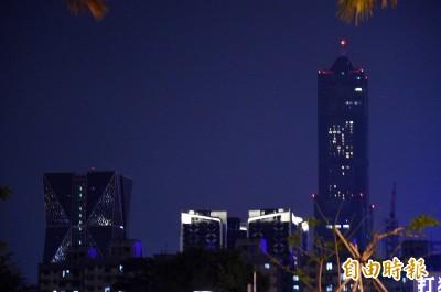 Earth Hour「愛熄地球」!高雄關燈1小時 減碳450公斤