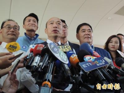 選不選總統?韓國瑜:請靜觀其變、藍軍可能還有人會出來