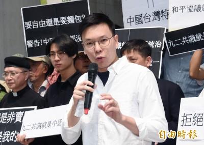 國民黨籲蔡政府「務實」 林飛帆反問:強勢驅離還不務實?