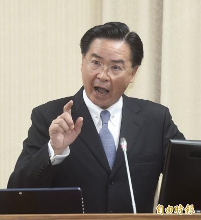 日本公布新年號「令和」 日台交協至外交部通知我方