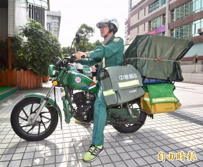 台北市公佈違反勞基法名單 中華郵政、中華電信都上榜