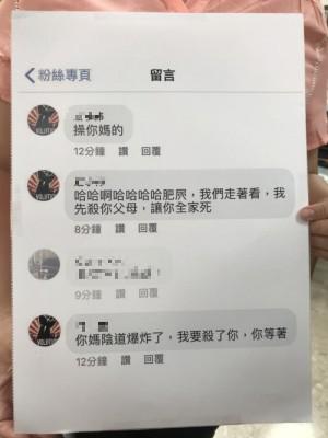 質詢韓國瑜後遭恐嚇「讓你全家死」 高市議員下午報警