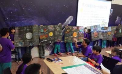 國小學童「悠遊太陽系 」 另類歡慶兒童節