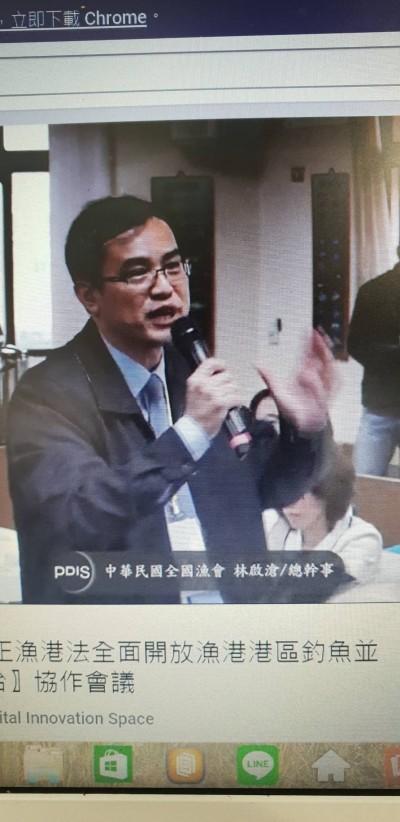 開放海釣唐鳳協作會議氣氛火爆 2漁民代表退席抗議