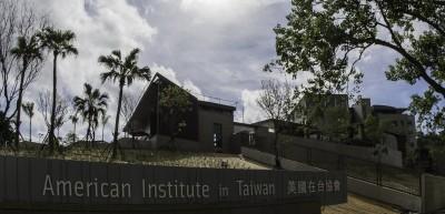 AIT證實有陸戰隊進駐 學者:美方表態支持台灣