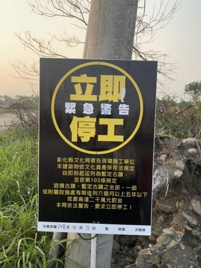 溪州榮民工廠遭拆光才列暫定古蹟 文史工作者狠批「慢半拍」
