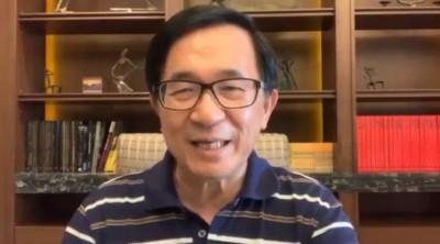 將上台演講反擊 陳水扁:5/9人生最後一個公開活動