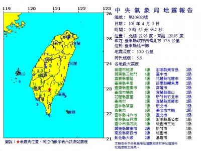 淺層地震很有感 網友:為何沒收到國家警報?
