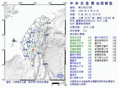 與昨5.6強震相距不到1公里 台東再傳規模5.2地震