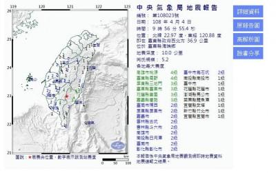 東部今又5.2強震 氣象局:未來2天規模5地震機會降低