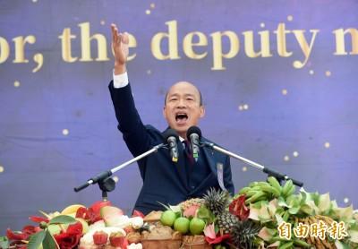 韓國瑜談就職百日「想做的都做不到」 學者諷:改寫政治史