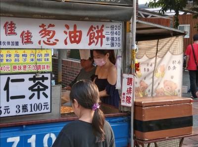 半片酥胸全都露!她低胸一字領賣蔥油餅 網:餅在哪裡?