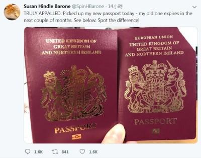 未審先判? 英國新版護照上已經沒了「歐盟」字樣