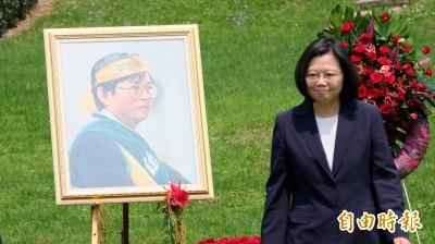 言論自由日 蔡英文:讓言論自由成為台灣共同的DNA
