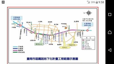 台南鐵路地下化2022通車 9平交道8地下道3陸橋將消除