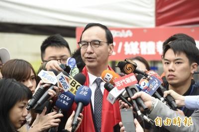 「該溝通的是反對的人」朱立倫籲黨中央速徵召韓國瑜