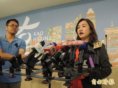 韓國瑜「計畫」見洛杉磯副市長 高市新聞局長:私人拜訪
