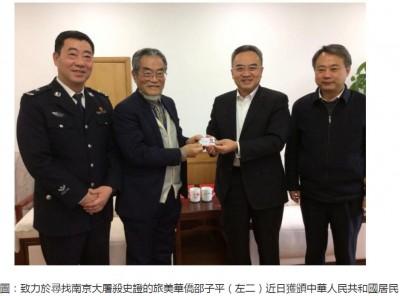 法學專家領中國身分證遭廢台灣戶籍 網友狂讚:活該