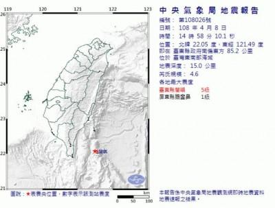 14:58台東外海規模4.6地震 震源深度僅15公里