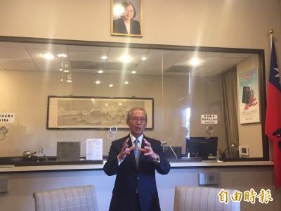 美官員出席AIT新館啟用受矚目 高碩泰:尊重美方安排