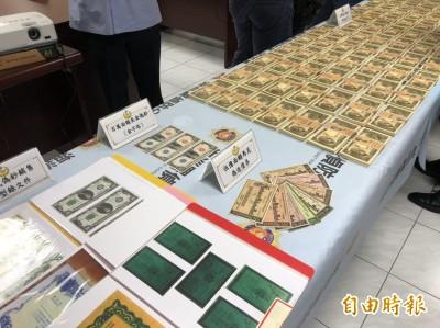 海巡破偽鈔外幣代理商 起獲偽造外幣達375億新台幣