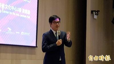韓國瑜選總統換他回來選市長? 陳其邁表態了...