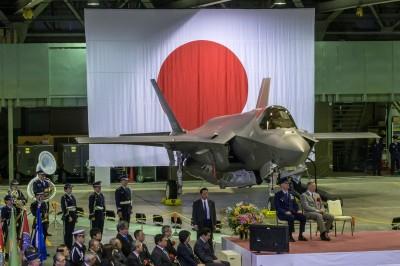 F-35A戰機疑墜海 日本暫時停飛