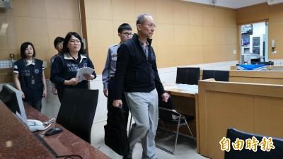 「泰山八寶粥」第三代涉詐貸44億  欽泰負責人兄妹遭聲押
