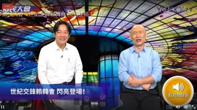 韓喊「台灣安全、人民有錢」賴清德:這些口號都寄望中國