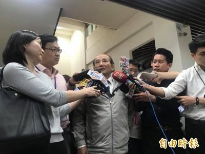 吳敦義不選2020 王金平:可啟動提名機制