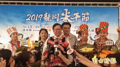 鄭文燦:台灣關係法提供台灣更多安全保障
