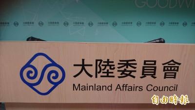 中國國台辦稱驅離共機是玩火 陸委會回批:頑固狡辯