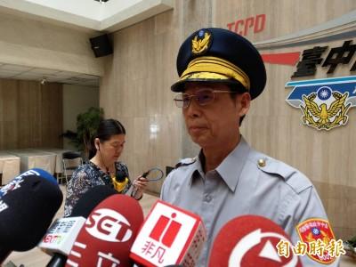 核准「支持統一」遊行 中市警局:合憲、無關叛國