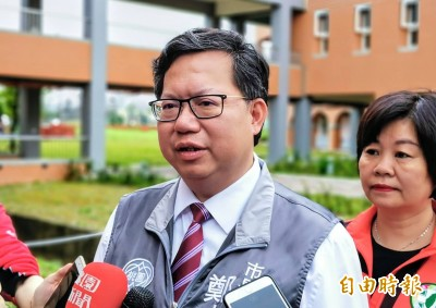 民進黨初選延後 鄭文燦:是中執會無異議的共識決